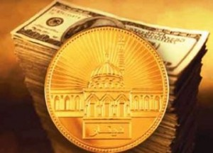 keuangan_syariah_illustrasi_100626132323